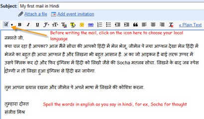 gmail_indian_language