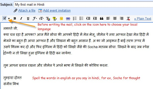 51ff20a4aa7 Email in Indian Languages Like Hindi Tamil Telugu Marathi on Gmail