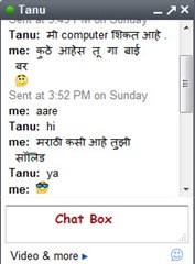 chat_in_hindi1