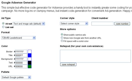 adsense_generator