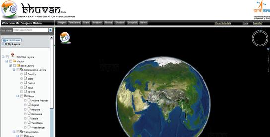 bhuvan_globe