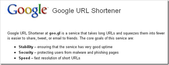 google-short-url