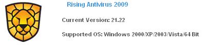 rising-antivirus ১২টি দুর্দান্ত ফ্রী এন্টি ভাইরাস ফ্রী ডাউনলোড করুন