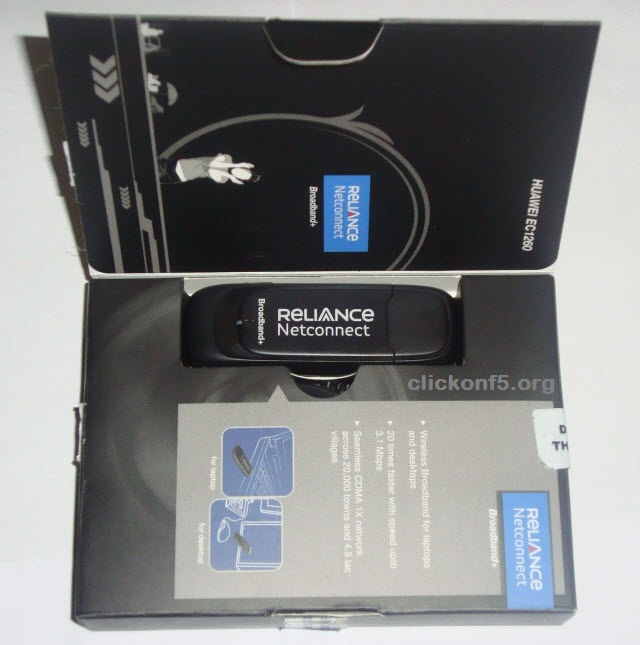 reliance_netconnect_box_open