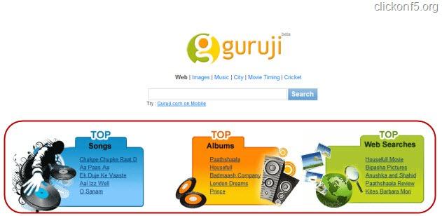 guruji_com