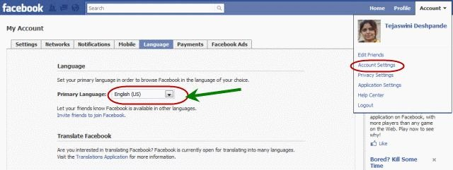 language_change_option_facebook