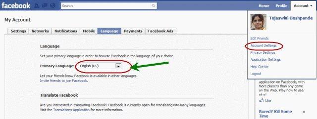 language_change_option_facebook