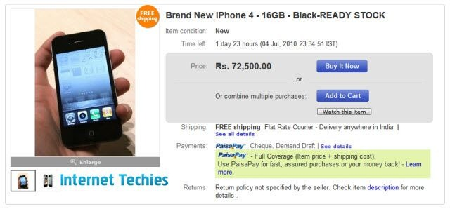 Buy Today, Apple iPhone 4 India