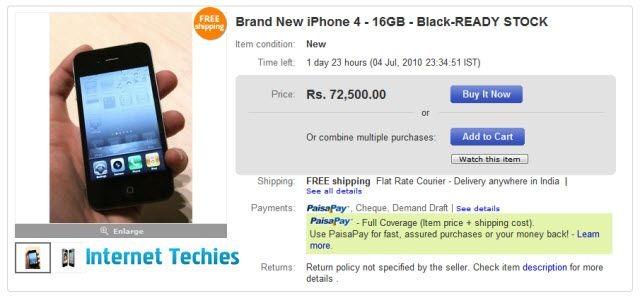Buy Today, Apple iPhone 4 India