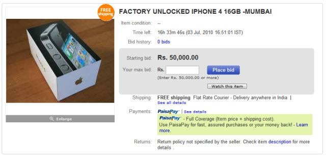 Bid for Apple iPhone 4 India