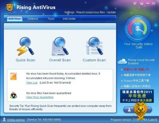 Rising-Antivirus-2011