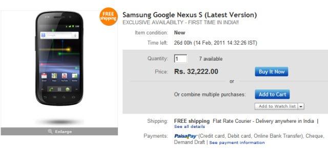 nexus-s-ebay