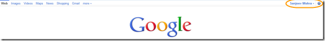 google-bar-redesigned-1