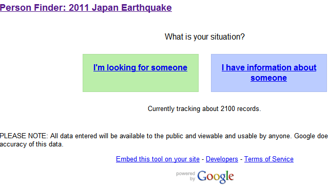 google-person-finder-japan